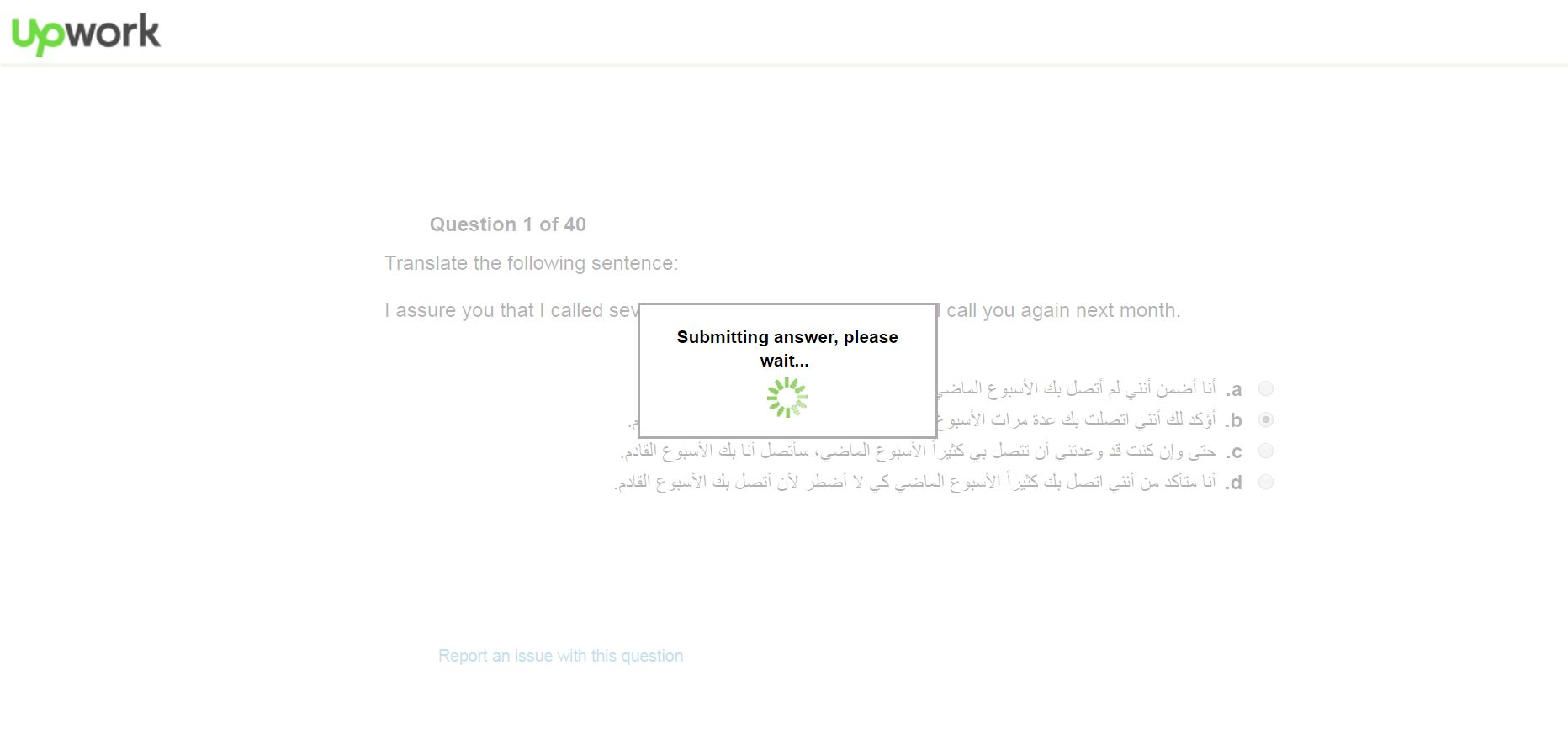 English To Arabic Translation Skills Test not    - Upwork Community